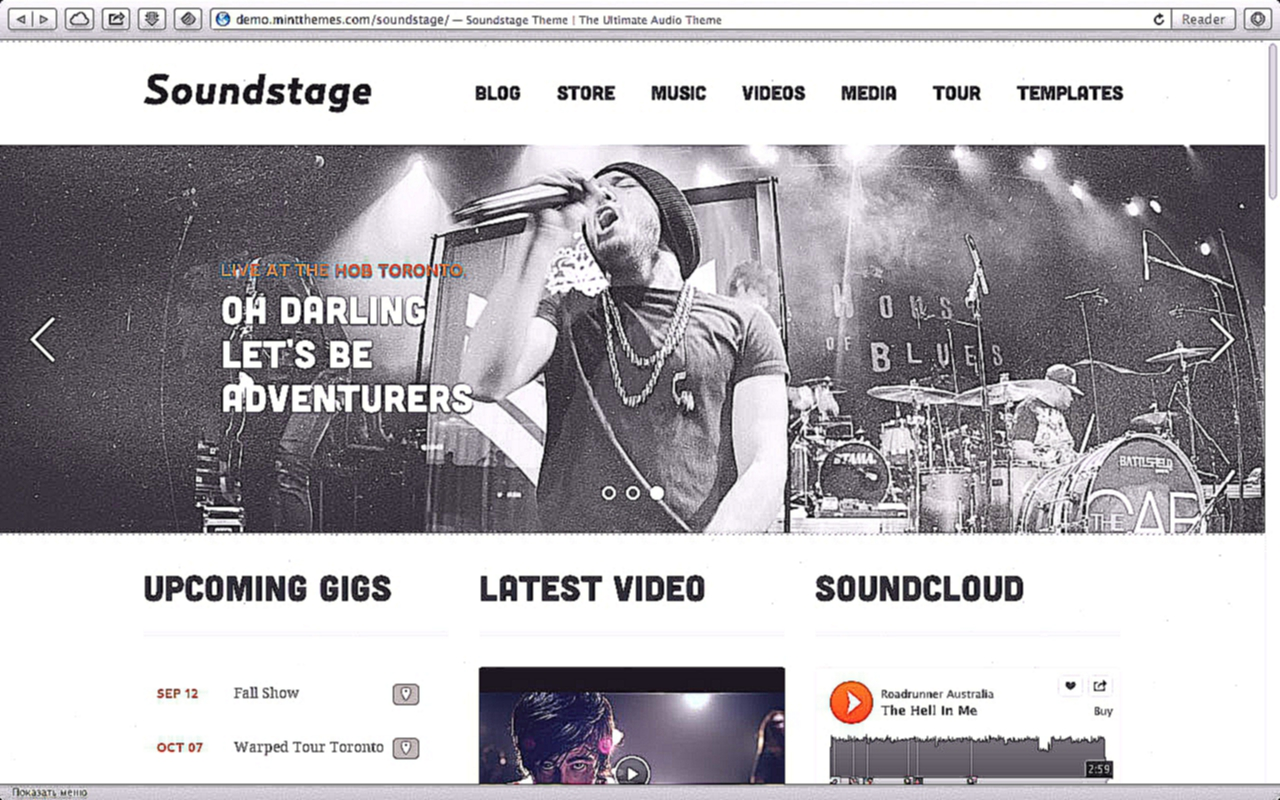 Создание сайта музыка верстак создание сайта