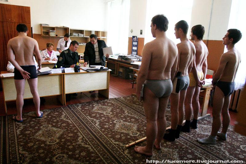 Голые Парни В Военкомате